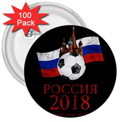 Russia Football World Cup 3  Buttons (100 Pack)