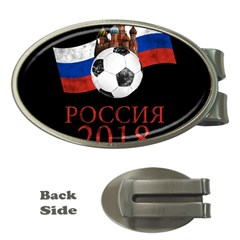Russia Football World Cup Money Clips (oval)