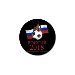 Russia Football World Cup Golf Ball Marker