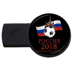 Russia Football World Cup Usb Flash Drive Round (2 Gb)