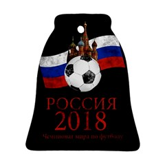 Russia Football World Cup Ornament (bell)
