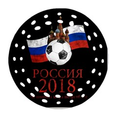 Russia Football World Cup Round Filigree Ornament (two Sides)