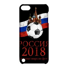 Russia Football World Cup Apple Ipod Touch 5 Hardshell Case With Stand