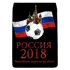 Russia Football World Cup Flap Covers (s)