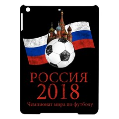 Russia Football World Cup Ipad Air Hardshell Cases