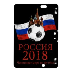 Russia Football World Cup Kindle Fire Hdx 8 9  Hardshell Case