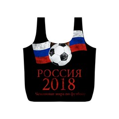 Russia Football World Cup Full Print Recycle Bags (s)
