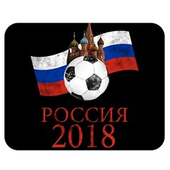 Russia Football World Cup Double Sided Flano Blanket (medium)