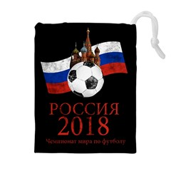 Russia Football World Cup Drawstring Pouches (extra Large)