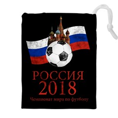 Russia Football World Cup Drawstring Pouches (xxl)