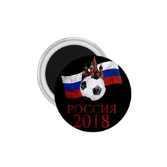 Russia Football World Cup 1 75  Magnets