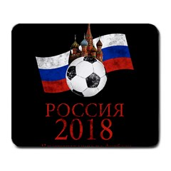 Russia Football World Cup Large Mousepads
