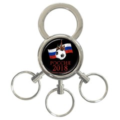 Russia Football World Cup 3 Ring Key Chains