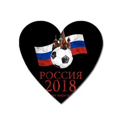Russia Football World Cup Heart Magnet