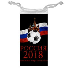 Russia Football World Cup Jewelry Bag