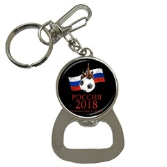 Russia Football World Cup Button Necklaces