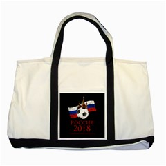 Russia Football World Cup Two Tone Tote Bag