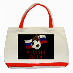 Russia Football World Cup Classic Tote Bag (red)