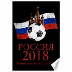 Russia Football World Cup Canvas 12  X 18