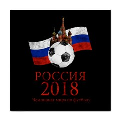 Russia Football World Cup Face Towel