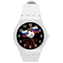 Russia Football World Cup Round Plastic Sport Watch (m)