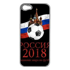 Russia Football World Cup Apple Iphone 5 Case (silver)