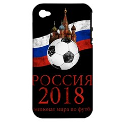 Russia Football World Cup Apple Iphone 4/4s Hardshell Case (pc+silicone)