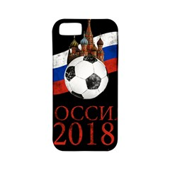 Russia Football World Cup Apple Iphone 5 Classic Hardshell Case (pc+silicone)