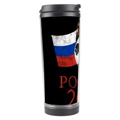 Russia Football World Cup Travel Tumbler