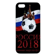 Russia Football World Cup Iphone 5s/ Se Premium Hardshell Case