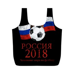 Russia Football World Cup Full Print Recycle Bags (m)