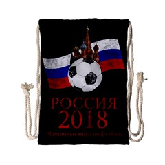Russia Football World Cup Drawstring Bag (small)