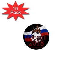 Russia Football World Cup 1  Mini Magnet (10 Pack)