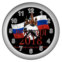 Russia Football World Cup Wall Clocks (silver)