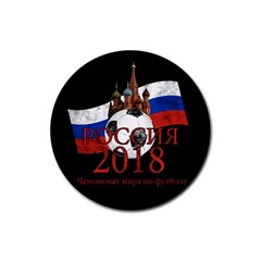 Russia Football World Cup Rubber Coaster (round)