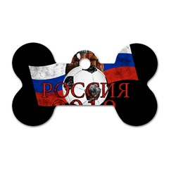 Russia Football World Cup Dog Tag Bone (two Sides)