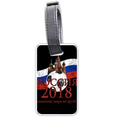 Russia Football World Cup Luggage Tags (one Side)