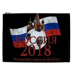 Russia Football World Cup Cosmetic Bag (xxl)