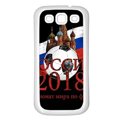 Russia Football World Cup Samsung Galaxy S3 Back Case (white)