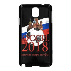 Russia Football World Cup Samsung Galaxy Note 3 Neo Hardshell Case (black)
