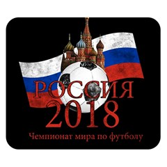 Russia Football World Cup Double Sided Flano Blanket (small)