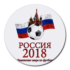 Russia Football World Cup Round Mousepads