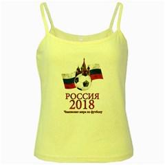 Russia Football World Cup Yellow Spaghetti Tank