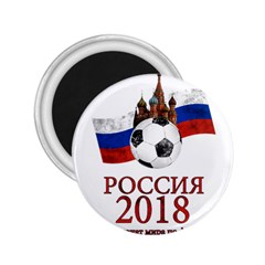 Russia Football World Cup 2 25  Magnets
