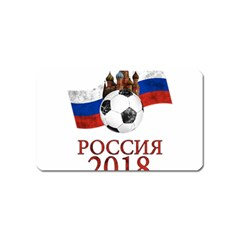Russia Football World Cup Magnet (name Card)