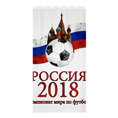 Russia Football World Cup Shower Curtain 36  X 72  (stall)
