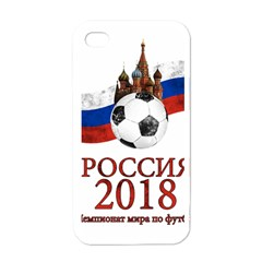 Russia Football World Cup Apple Iphone 4 Case (white)