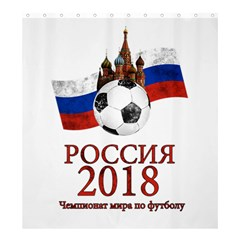 Russia Football World Cup Shower Curtain 66  X 72  (large)