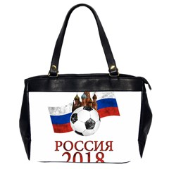 Russia Football World Cup Office Handbags (2 Sides)