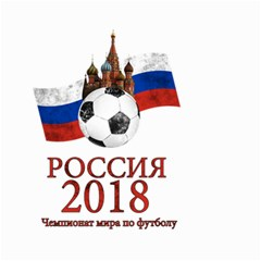 Russia Football World Cup Small Garden Flag (two Sides)